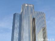 Total vend 10% du gisement gazier Shah Deniz en Azerbaïdjan