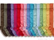 Broussaud Textiles mise sur le web